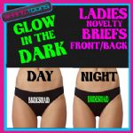 LADIES KNICKERS BRIEFS PERSONALISED BRIDESMAID HEN PARTY NIGHT GLOW IN THE DARK